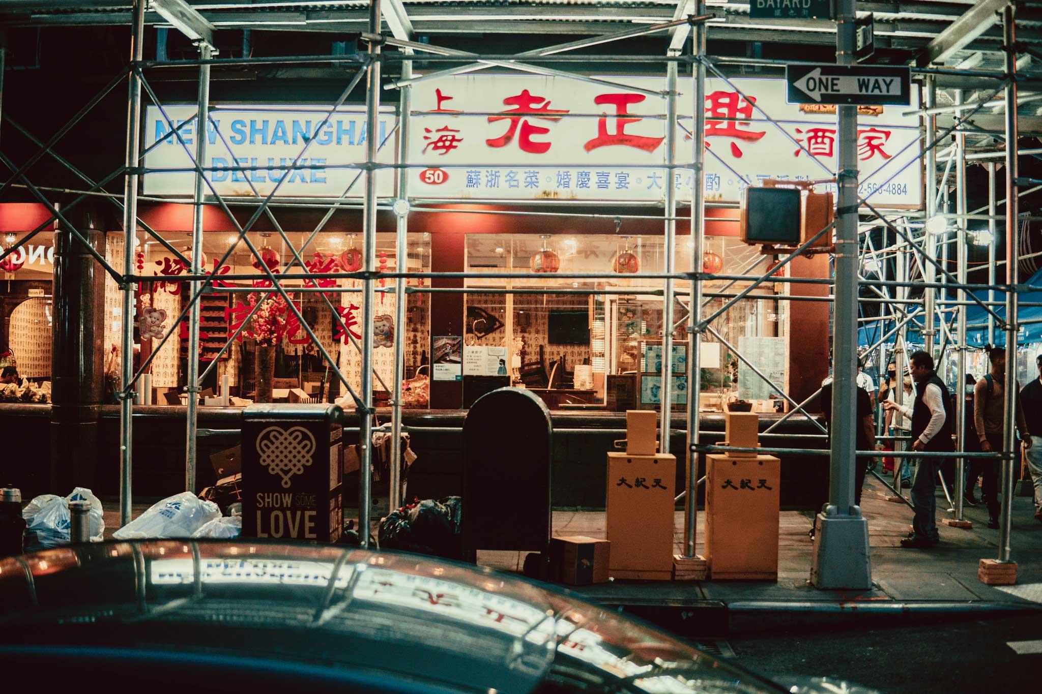 Chinatown en nueva yokr